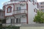 Dobre Vode Vila Ponta